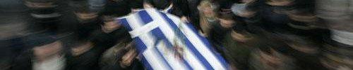Appel-rassemblement-soutien-grece